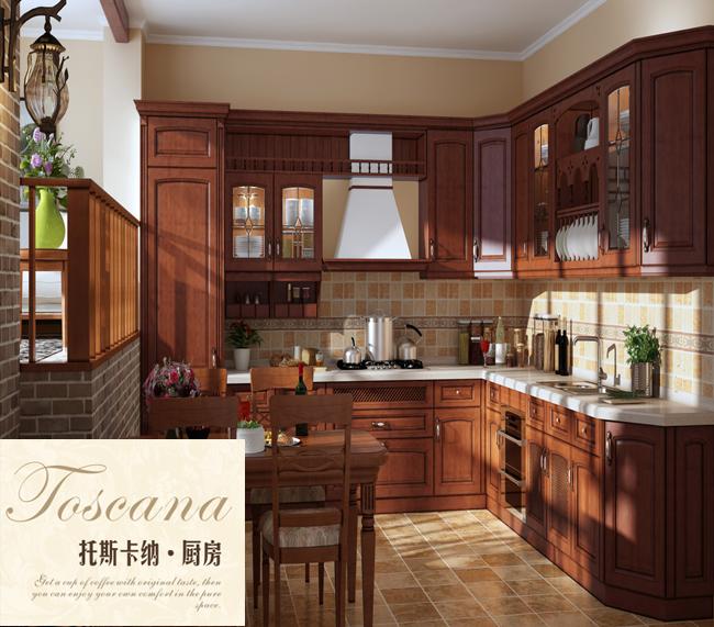 托斯卡纳厨房