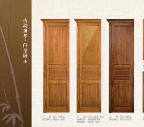 古韵风华系列门型展示