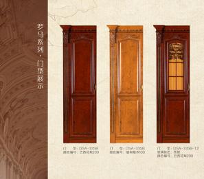 罗马系列门型展示